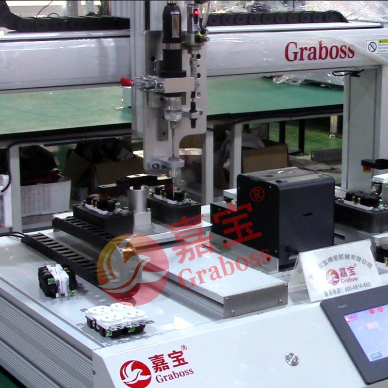 昆山某有限公司桌面型磁吸式锁美式插座螺丝机案例