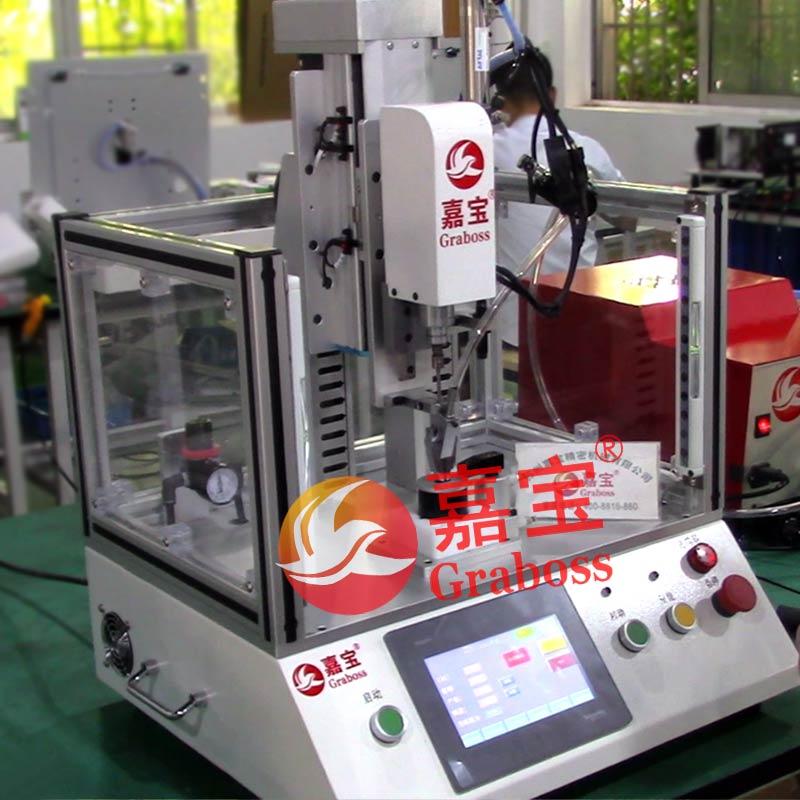 浙江杭州某有限公司坐标式拧螺丝机拧电机案例