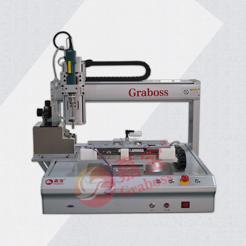 苏州某有限公司锁打印机配件螺丝机案例