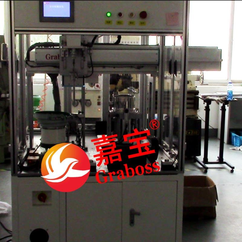 浙江某有限公司锁电机背靠背自动锁螺丝机案例
