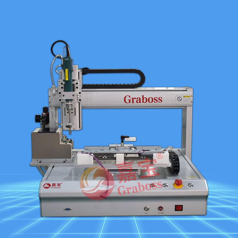 坐标式打螺丝机锁打印机配件-缩略图