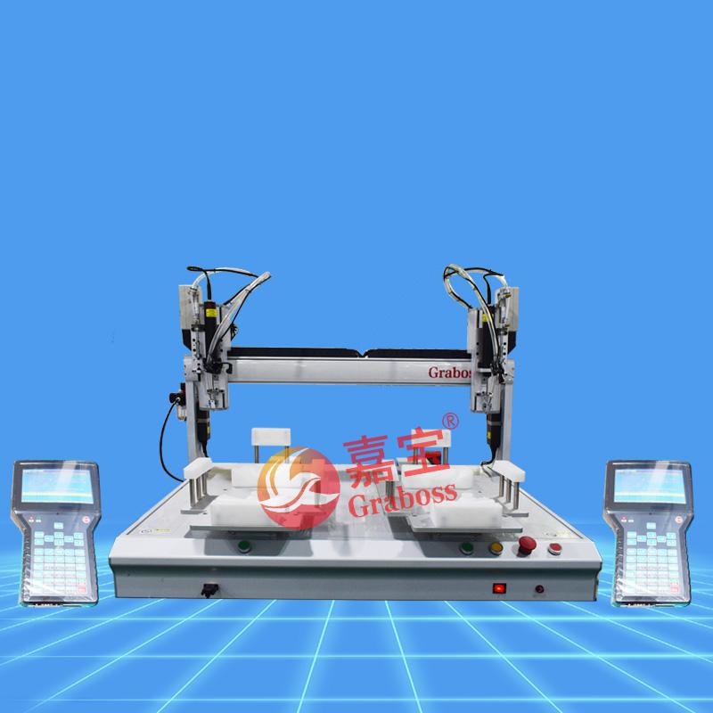 嘉宝桌面型锁洗车神器气吹式拧螺丝机-缩略图