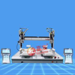 嘉宝桌面型锁洗车神器气吹式拧螺丝机