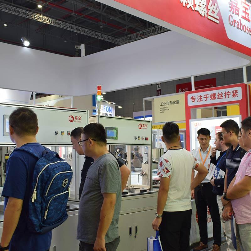 嘉宝自动打螺丝机上海工业博览会