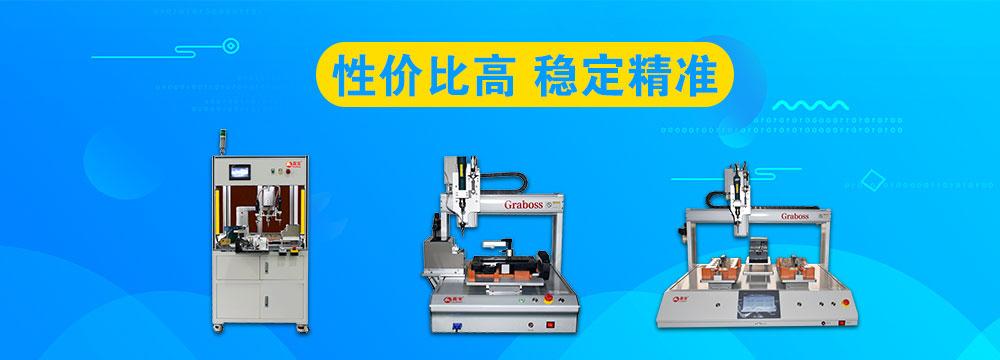 机械手臂锁扫描仪配件气吸式拧螺丝机形象图