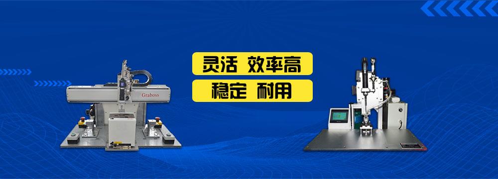 非标定制自动甩油机设备形象图