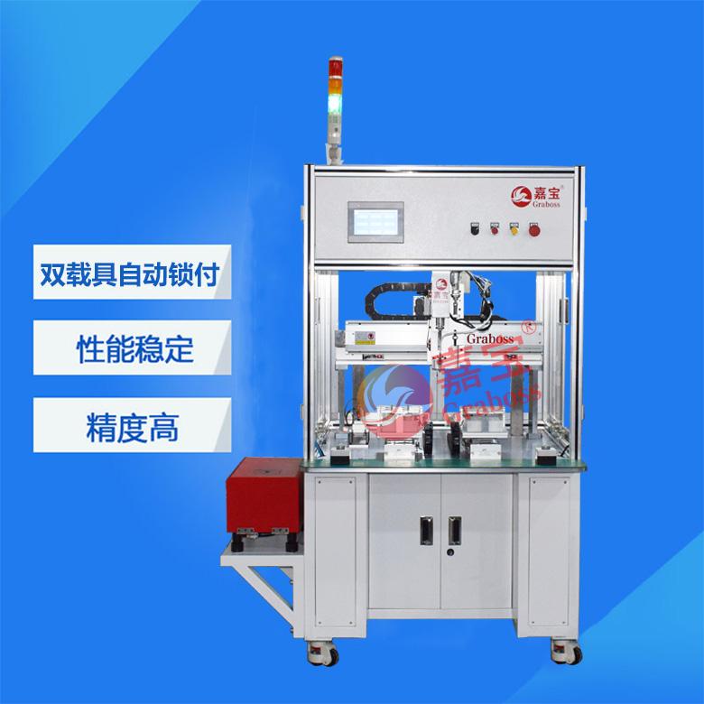 立式气吹双Y轴拧小水泵螺丝机