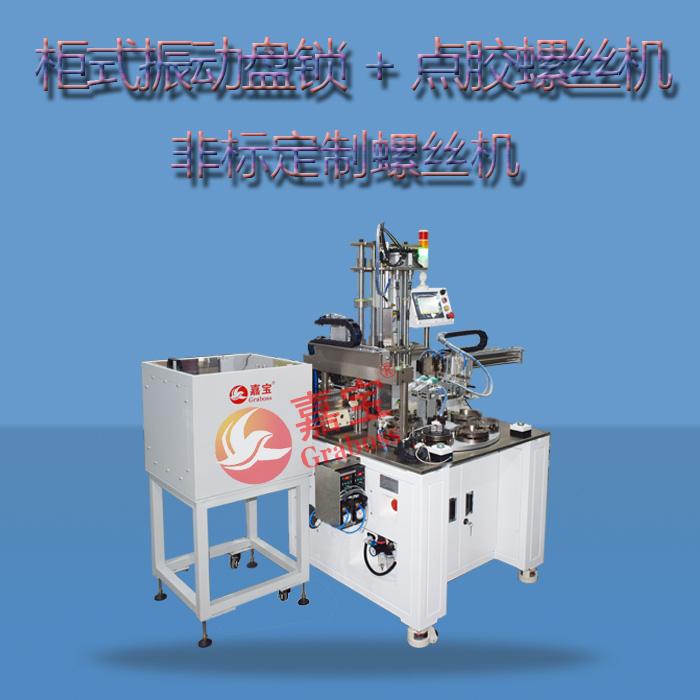 非标定制齿轮滚筒自动压合设备
